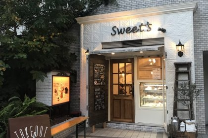 Sweet's  阪急梅田店