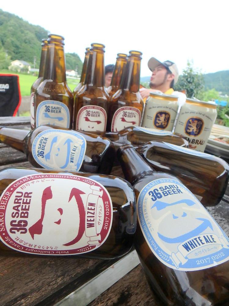 夢は 自社での 36ビール醸造!?