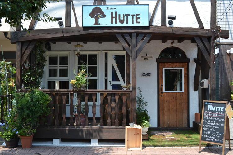 Bistro Hutte