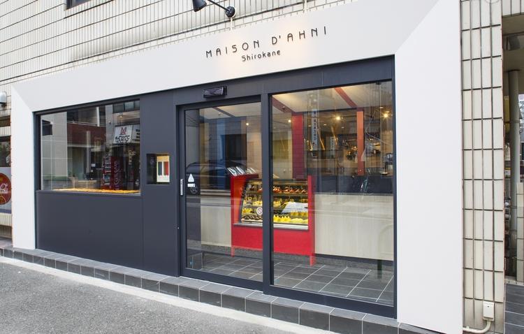 姉妹店「Maison D'ahni」