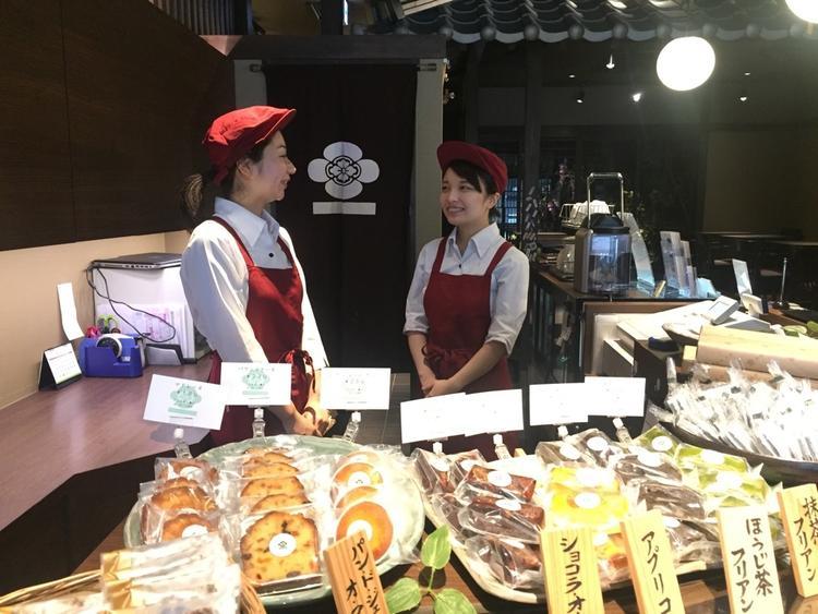 茶寮 翠泉 高辻本店