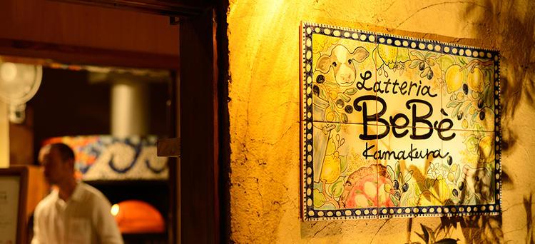 古民家ながらも、イタリアを感じらるお店★