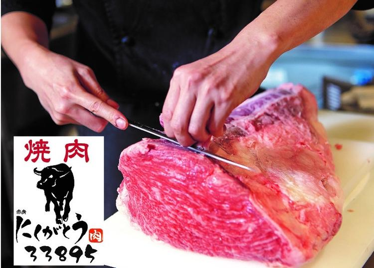 お肉は毎日店舗で捌きます。