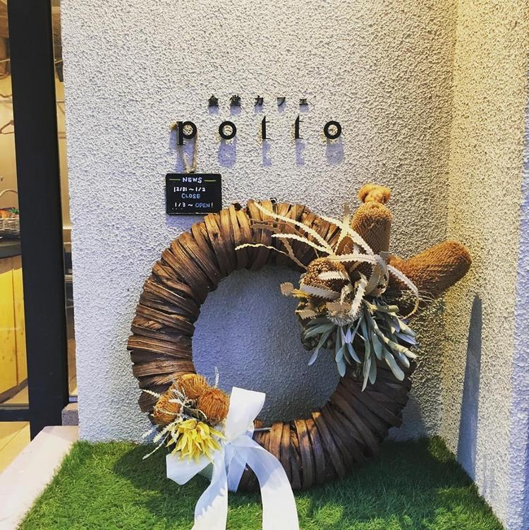 食堂カフェ potto 関目店