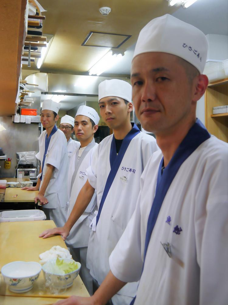 ひさご寿司 久里浜本店