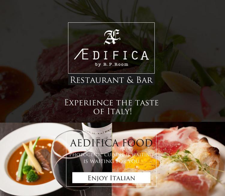 イタリアン、フレンチの融合された料理