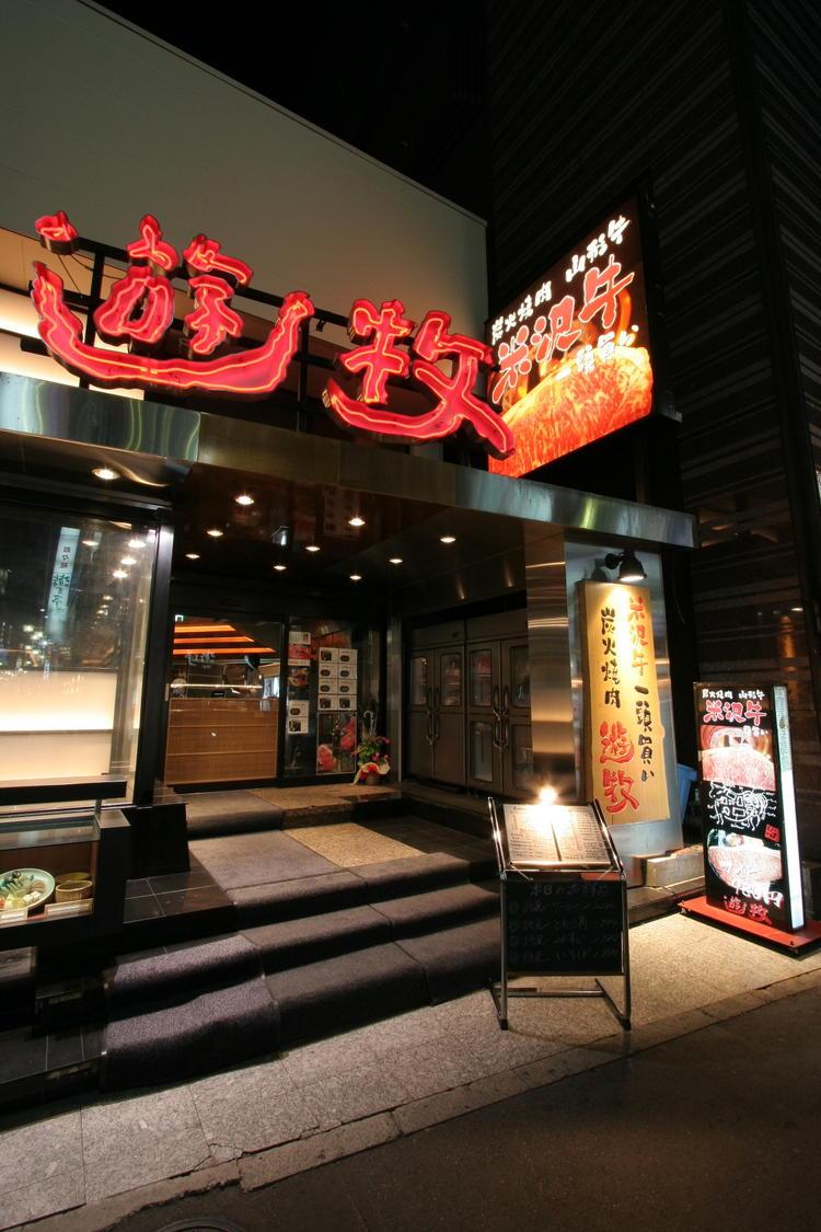 ささ木 新宿歌舞伎町店/遊牧 新宿店