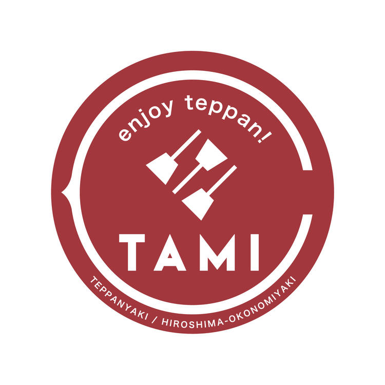 enjoy teppan! TAMI