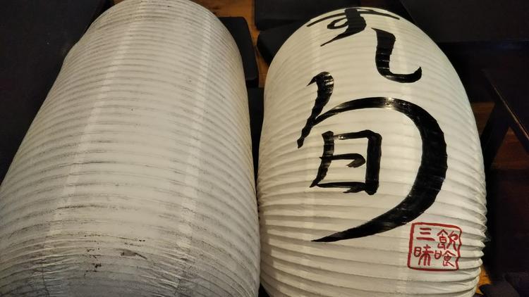 寿司だけでなく、和食全般ご用意!