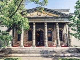 旧桜宮公会堂(大阪桜ノ宮)