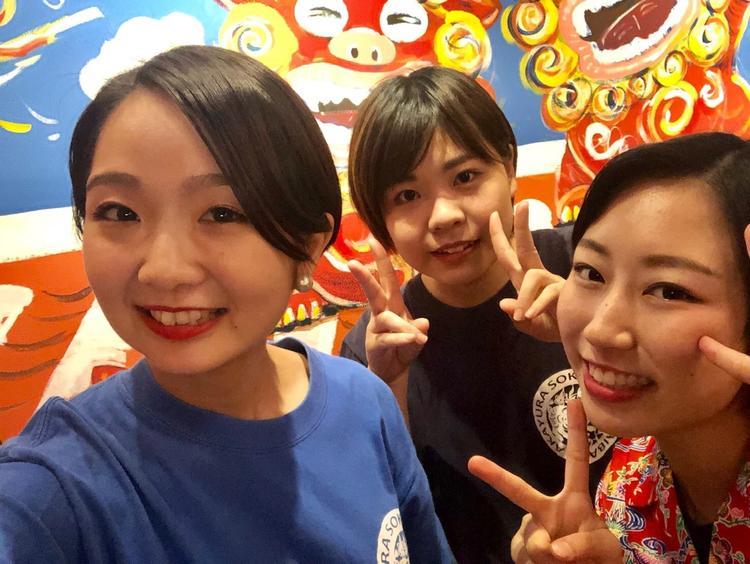 沖縄料理 あかゆら 田町店