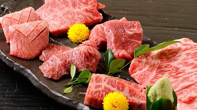 厳選されたお肉の数々を提供しています