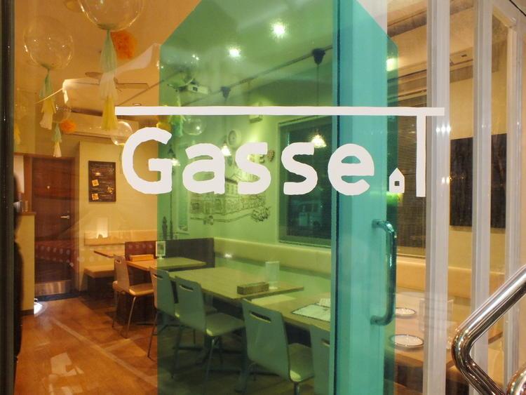 Gasse