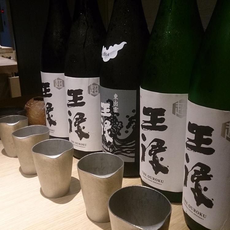 日本酒のトレーニング!