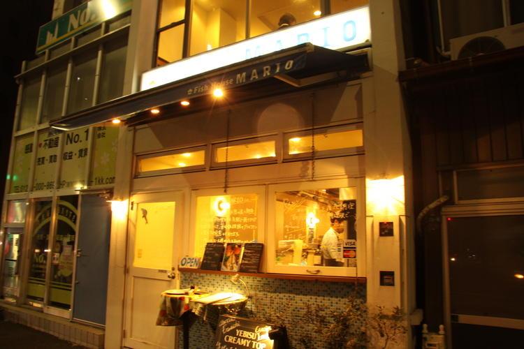 FISH HOUSE MARIO 代々木店