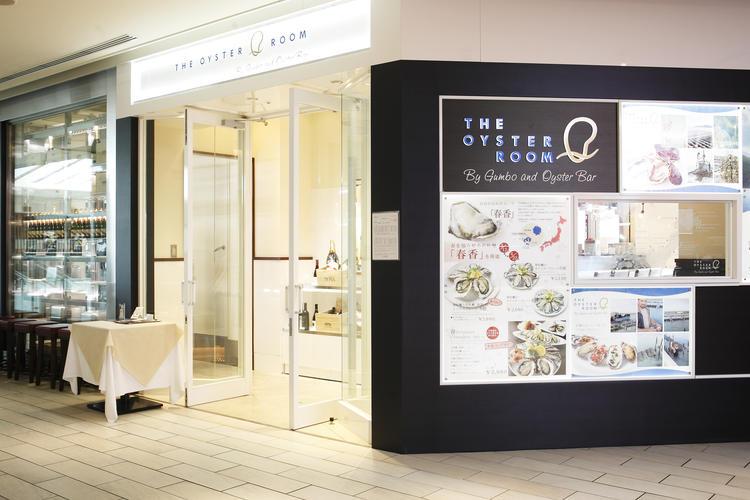 ザ オイスタールーム 名古屋ラシック店