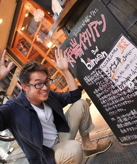 パスタバル binwan 2nd  三軒茶屋