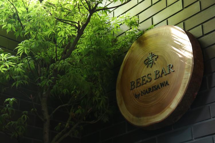BEES BAR by NARISAWA