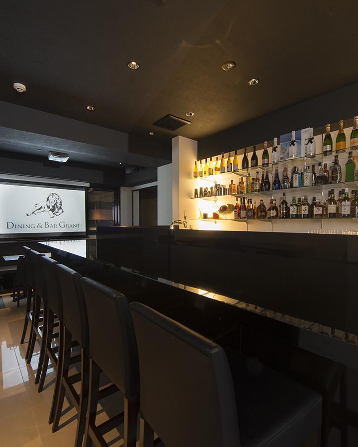 Dinnig&Bar Grant