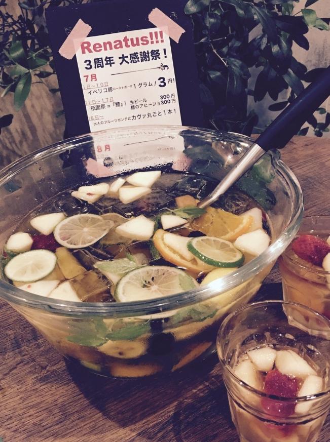 BELLOTA muamua 烏丸三条店