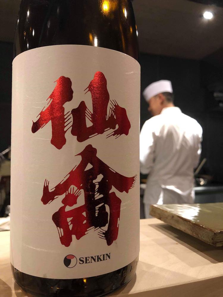 日本酒と焼き鳥!