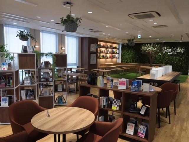 Green Bakery BOOK CAFE