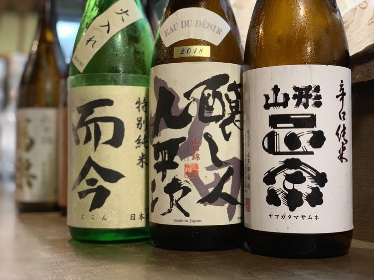 旨い日本酒