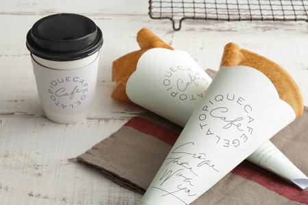 gelato pique cafe 三井アウトレットパーク幕張店