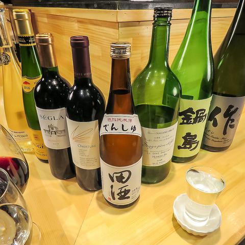 日本酒も各種取り揃え。
