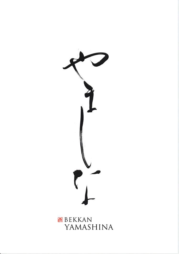 8F ロゴ