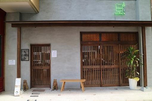 信州そば むらた(赤坂店)