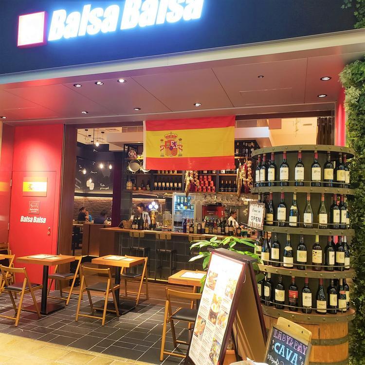 バルサバルサ 芝浦店