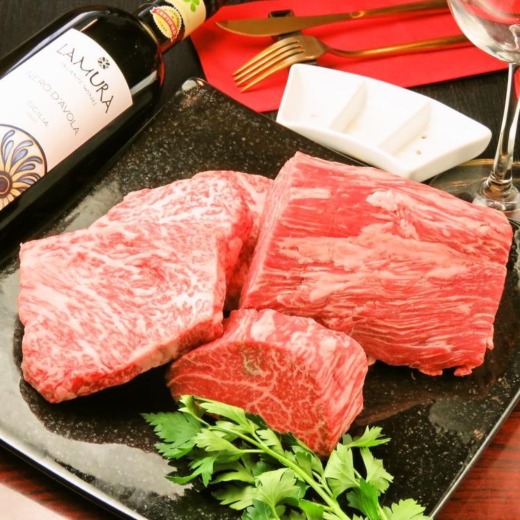 希少部位岩手県産ブランド肉