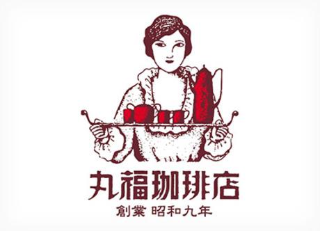 丸福珈琲店 中之島ダイビル店