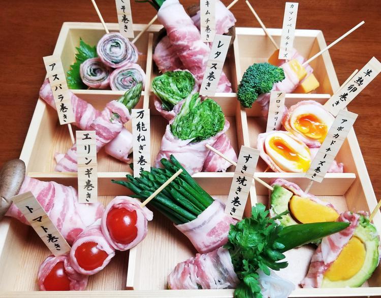 いろどり特製「野菜串」
