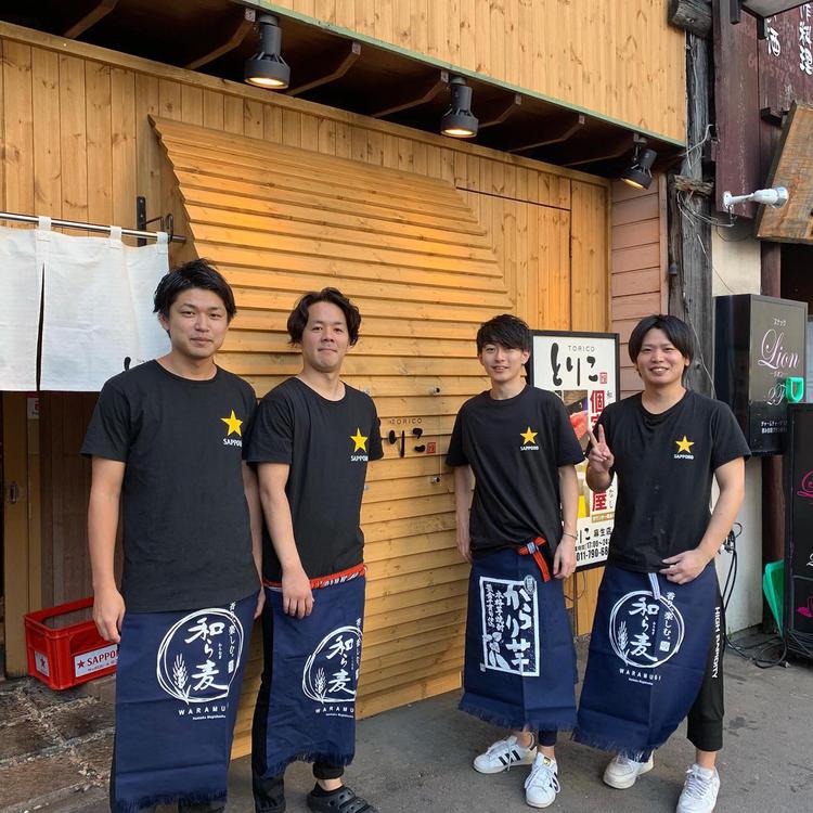 とりこ-TORICO- 琴似店
