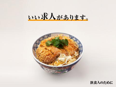 202001-12@居酒屋/渋谷