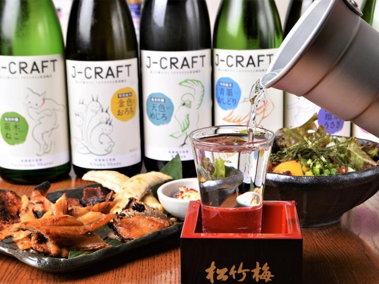 希少な日本酒もそろえています