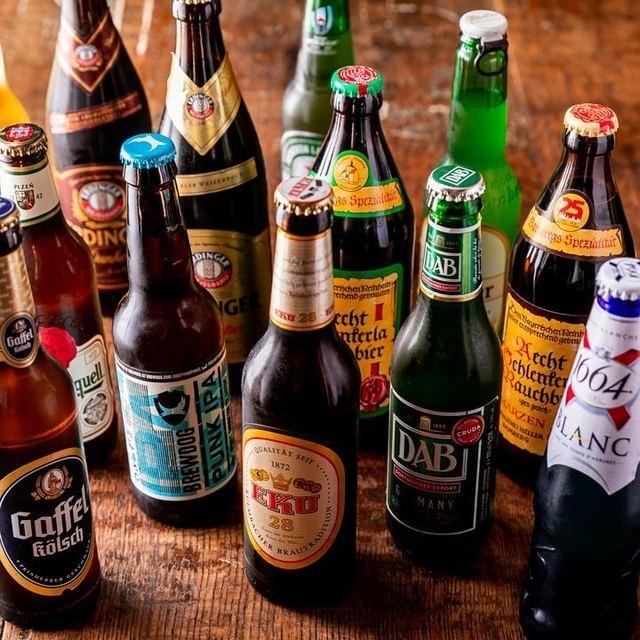 ビールのスペシャリストになりませんか!