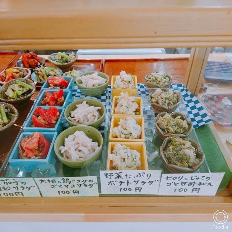 お惣菜の数々