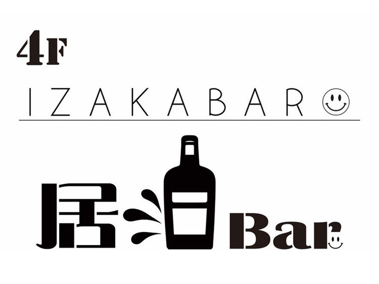 居酒Bar