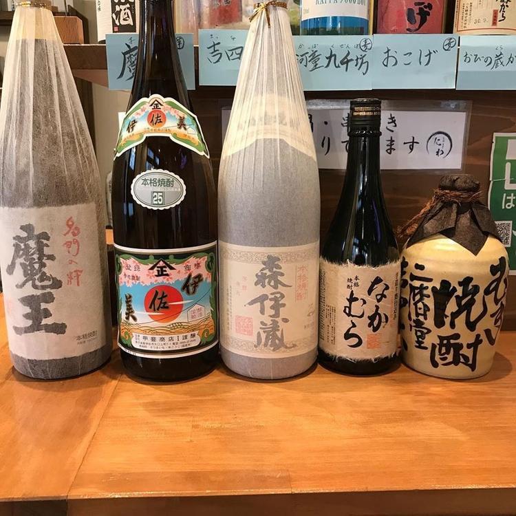 日本酒を取り揃えています!