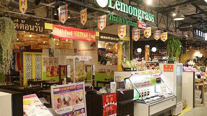 Thai&Vietnam『レモングラス』LINKS UMEDA店
