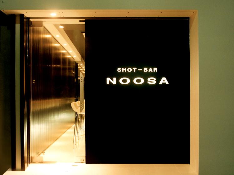SHOT BAR NOOSA