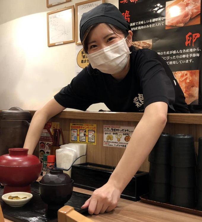 鶏玉天五店