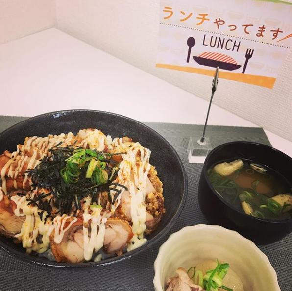 Delica Kitchen 彩