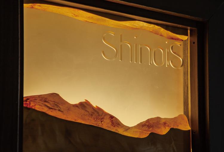 ShinoiS