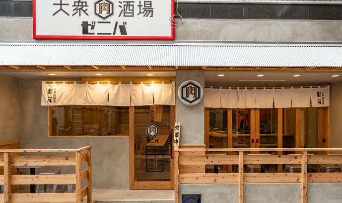 大衆肉酒場ゼニバ msb田町店