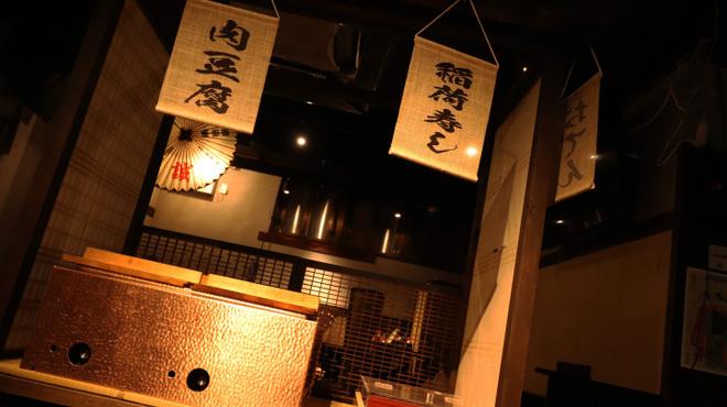 江戸天ぷら屋台酒場 立ち呑み 十六文