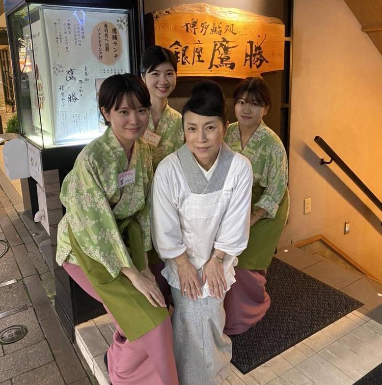 寿司割烹鷹勝 銀座本店